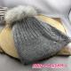 Bonnet doublé brodé décor strass pompon amovible
